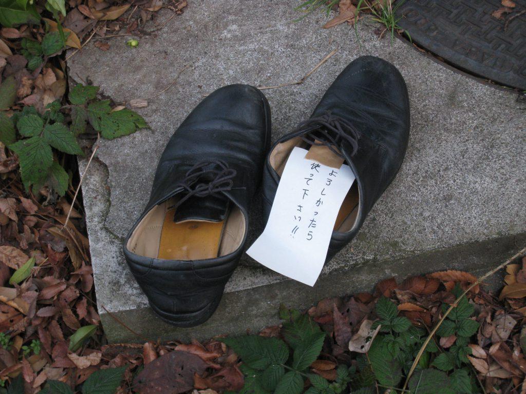 ホームレス,靴